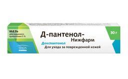 Д-Пантенол-Нижфарм, 5%, мазь для наружного применения, 30 г, 1 шт.