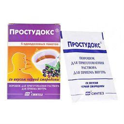 Простудокс, порошок для приготовления раствора для приема внутрь, 5 г, 5 шт.