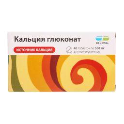 Кальция глюконат, 500 мг, таблетки, 40 шт.