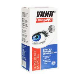 Omega-3 с лютеином и зеаксантином