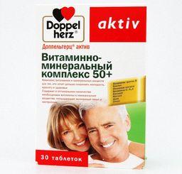 Доппельгерц актив Витаминно-минеральный комплекс 50+, 1765 мг, таблетки, 30 шт.