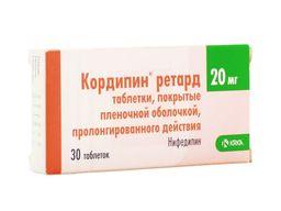 Кордипин ретард, 20 мг, таблетки пролонгированного действия, покрытые пленочной оболочкой, 30 шт.