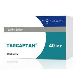 Телсартан, 40 мг, таблетки, покрытые пленочной оболочкой, 30 шт.