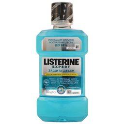 Listerine Expert Защита десен, раствор для полоскания полости рта, 250 мл, 1 шт.