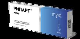 Рипарт Лонг, 2%, протез синовиальной жидкости, 3 мл, 1 шт.
