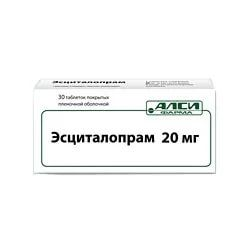 Эсциталопрам, 20 мг, таблетки, покрытые пленочной оболочкой, 30 шт.