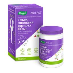 Альфа-липоевая кислота 100 мг