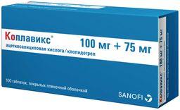 Коплавикс, 100 мг+75 мг, таблетки, покрытые пленочной оболочкой, 100шт.