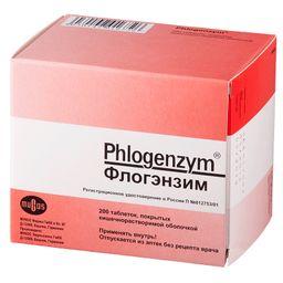 Флогэнзим,