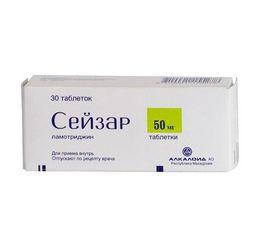 Сейзар, 50 мг, таблетки, 30шт.