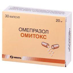 Омитокс