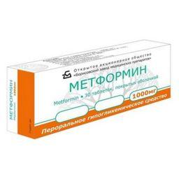 Метформин, 1000 мг, таблетки, 30 шт.