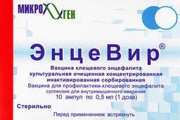 ЭнцеВир Вакцина клещевого энцефалита инактивированная, 0.5 мл/доза, суспензия для внутримышечного введения, 0.5 мл, 10шт.