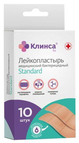 Клинса пластырь бактерицидный Standard, 1,9 х 7,2 см, набор, на полимерной основе, телесного цвета, 10 шт.