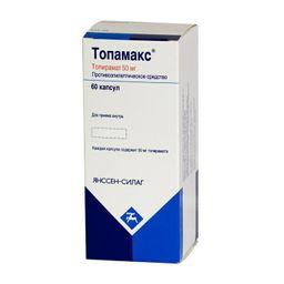 Топамакс, 50 мг, капсулы, 60шт.