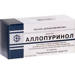 Аллопуринол