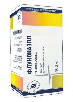 Флуконазол, 2 мг/мл, раствор для инфузий, 100 мл, 1 шт.