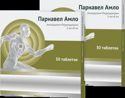 Парнавел Амло, 5 мг+8 мг, таблетки, комбиупаковка 1+1, 30шт.