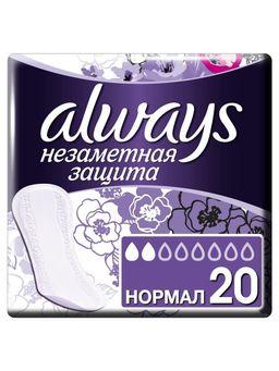 Always normal Незаметная защита прокладки ежедневные