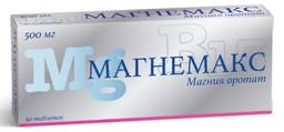 Магнемакс, 500 мг, таблетки, 50 шт.