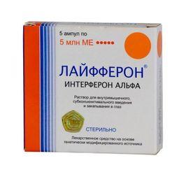 Лайфферон, 5 млнМЕ, раствор для внутримышечного, субконъюнктивального введения и закапывания в глаз, 5 шт.