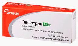 Тензотран, 0.2 мг, таблетки, покрытые пленочной оболочкой, 28шт.