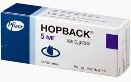 Норваск, 5 мг, таблетки, 14шт.