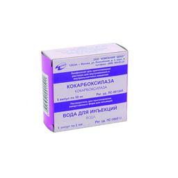 Кокарбоксилаза, 50 мг, лиофилизат для приготовления раствора для внутривенного и внутримышечного введения, в комплекте с растворителем, 5 шт.