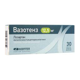Вазотенз, 12.5 мг, таблетки, покрытые оболочкой, 30 шт.