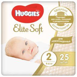 Huggies Elite Soft Подгузники детские одноразовые