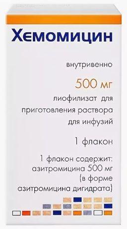 Хемомицин, 500 мг, лиофилизат для приготовления раствора для инфузий, 1 шт.