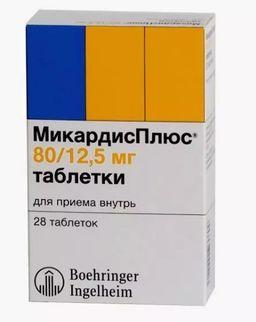МикардисПлюс, 12.5 мг+80 мг, таблетки, 28 шт.