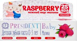 PresiDent Baby зубная паста малина, паста зубная, без фтора, 30 мл, 1 шт.