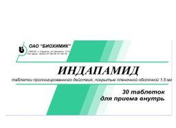 Индапамид, 1.5 мг, таблетки с пролонгированным высвобождением, покрытые пленочной оболочкой, 30 шт.