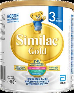 Similac Gold 3