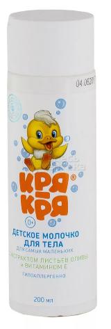 Кря-кря молочко для тела детское, 200 мл, 1 шт.