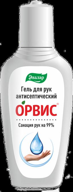 Орвис Гель для рук антисептический