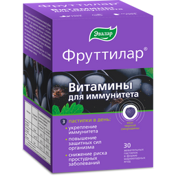 Фруттилар Витамины для иммунитета