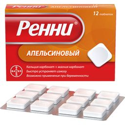 Ренни, 680 мг+80 мг, таблетки жевательные, с апельсиновым вкусом, 12 шт.