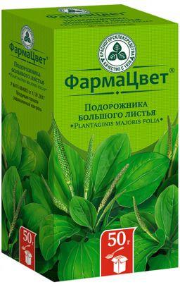 Подорожника большого листья, сырье растительное измельченное, 50 г, 1 шт.