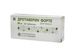 Дротаверин форте, 80 мг, таблетки, 20шт.