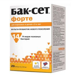 Бак-Сет Форте, 210 мг, капсулы, 20 шт.