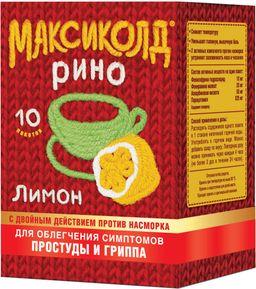 Максиколд Рино, порошок для приготовления раствора для приема внутрь, лимонные(ый), 15 г, 10 шт.