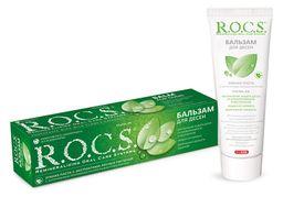 ROCS Зубная паста Бальзам для десен, без фтора, паста зубная, 94 г, 1шт.