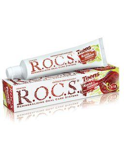 Зубная паста ROCS Teens