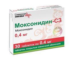 Моксонидин-С3, 400 мкг, таблетки, покрытые пленочной оболочкой, 30 шт.