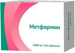 Метформин лонг, 1000 мг, таблетки с пролонгированным высвобождением, 60шт.