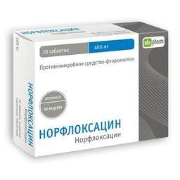 Норфлоксацин, 400 мг, таблетки, покрытые пленочной оболочкой, 10 шт.