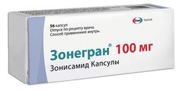 Зонегран, 100 мг, капсулы, 56 шт.