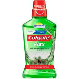 Colgate Plax Форте Ополаскиватель для полости рта Кора дуба и пихта